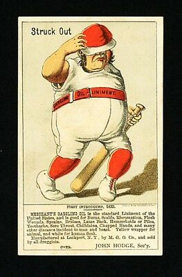 Antique Victorian Advertising Trade Card - Baseball - Excellent Condition