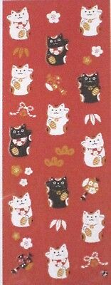 Maneki Neko Cotton Tenugui Tapestry  Made in Japan   Cat   Red