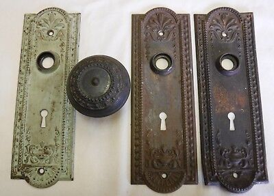 Antique Pressed Metal 3 Matching Ornate Door Back Plates w/ 1 Matching Door Knob