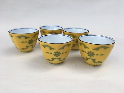 Japanese Collection Porcelain Teacups Set Of 5 Excellent Yellow, Green, Blue
