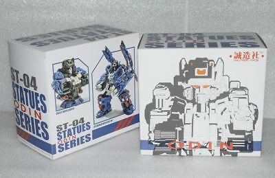 New Transformers Master Made ST-04 Odin Bust Kit In Stock