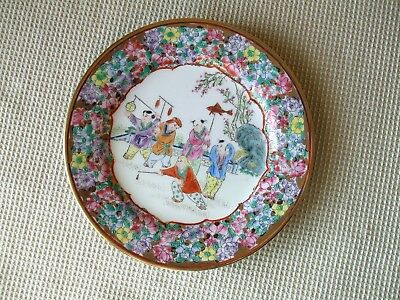Vintage Chinese Famille Rose porcelain Plate Marked c1950-1970
