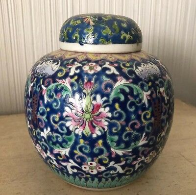 """Vintage Antique Asian Chinese Export Decorated Painted Porcelain Ginger Jar 5.5"""""""
