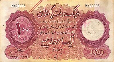 Pakistan  100  Rupees  ND. 1953  P 14b  Series  M  Circulated Banknote