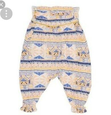 CHILDREN OF THE TRIBE Horizon lounge pants slouchies, size 4, NWT