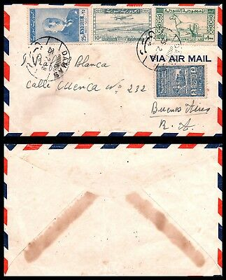 Goldpath: Syria Airmail Cover. Damas. _CV17_P9