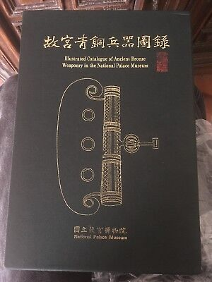Illustrated Catalogue of Ancient Bronze Weaponry in the National Palace Museum