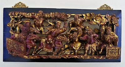 """Chinese Antique Carved wood panel """"地貌"""" - Illustration of a historical scene"""