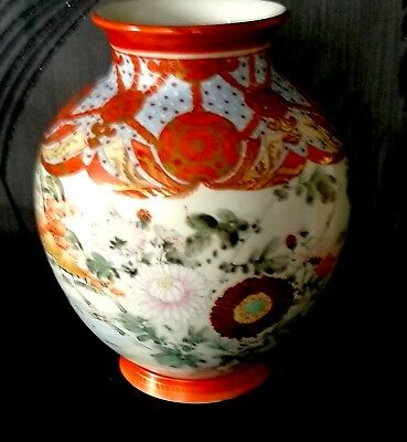 AUTHENTIC ORIENTAL VASE 8'' TALL WITH BASE STAMP.  Still In good Good Condition