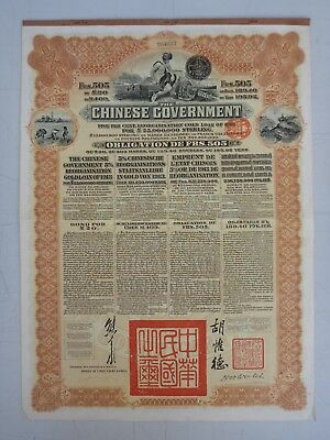 alte chinesische Staatsanleihe Obligation Reorganisation China 1913 gold loan