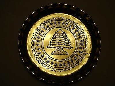 "Vintage 7"" Round Scalloped Edge Brass Tray, Middle Eastern Design"