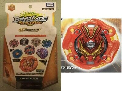 Japan Takara Tomy Beyblade BURST B-132 Blue Sun Right Apollos Confirmed B-126
