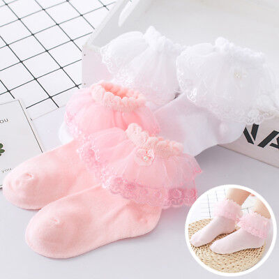 Pretty Girls Kids Children Frilly Lace Ankle School Party Wedding Socks  2-8 yrs