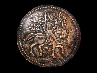 Attractive Vintage Ancient Style Decorative Mount, Medieval Coin !!!