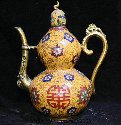 """10"""" Marked Old Chinese Cloisonne Copper Dynasty Gourd Handle Wine Tea Pot Flagon"""