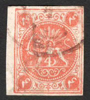 Middle East/Persia Persiphila # 7 / Sc.# 13 Used postage stamp, Certified