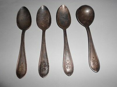 silver spoon from chase park plaza hotel st. Louis antique collectible vintage