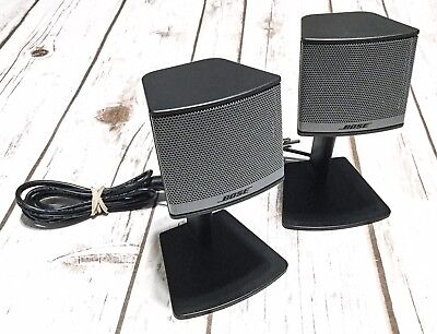 Bose Companion 3 Series II Multimedia Satellite Computer Speakers Only + Stands