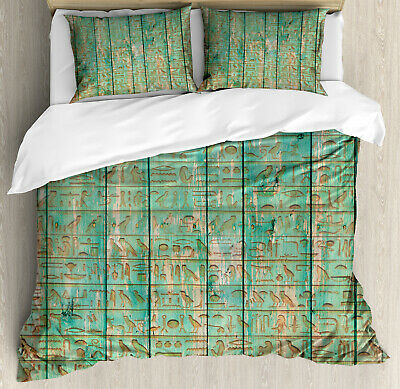 Egypt Duvet Cover Set with Pillow Shams Ancient Wooden Board Print