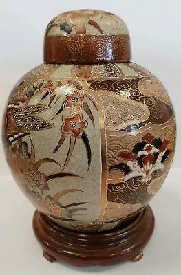 ~21G~ Satsuma ~ Japanese ~ Vase ~ Urn ~ with stand ~ 100% to charity ~