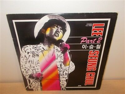 * Lee Seung Chul . Great Hits Part 2 . Asia . Korean Disco Pop . LP