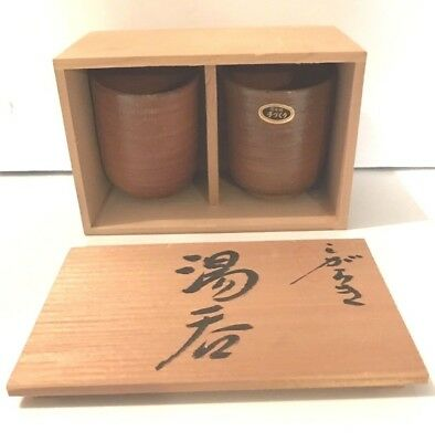 Set of 2 Japanese Pottery Tea Cups Signed Traditional Design in Wood Box