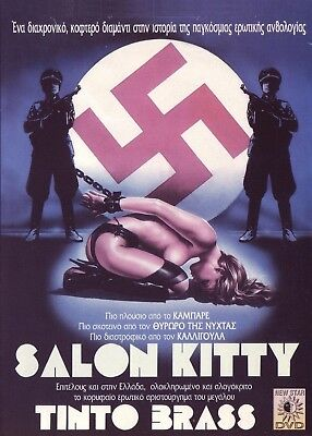 SALON KITTY by TINTO BRASS  COMPLETE ALL REGION ENGLISH SUBTITLES  DVD