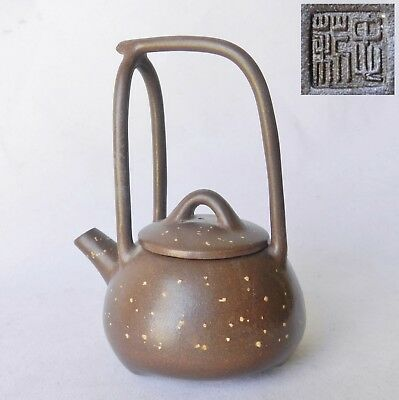 3-Footed 19th Century Yixing Teapot Hand-Shaped Loop-Handle Chinese Antique