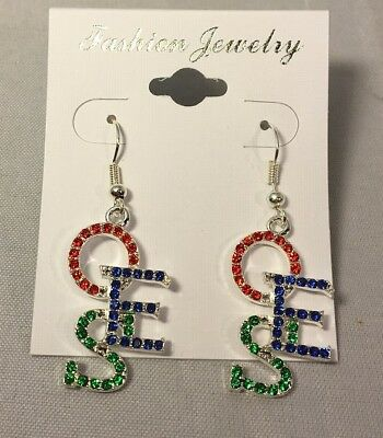 Order of the Eastern Star Stacked Earrings-New!