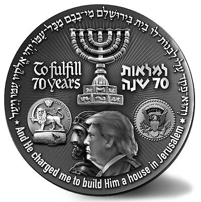 2018 70 Years King Cyrus Donald Trump Jewish Temple Coin Big Sale 30pcs only WOW