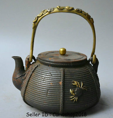 "8"" Old Japan Japanese Iron Gilt Dynasty Crab Shrimp Portable Teapot Wine Pot"