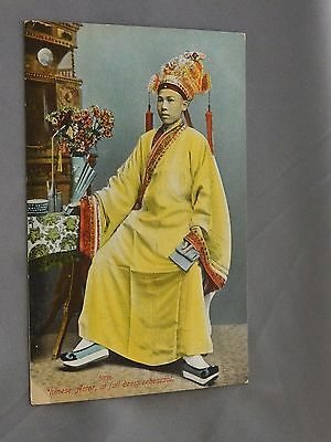 Vintage Postcard: Chinese Actor in Dress Rehearsal