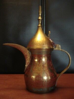 "Vintage Etched Brass Middle Eastern Ewer Coffee Dallah  7"" x 6"" x 3"""