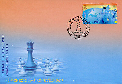 Kyrgyzstan KEP 2018 FDC 43rd Chess Olympiad Batuma 1v Cover Games Sports Stamps