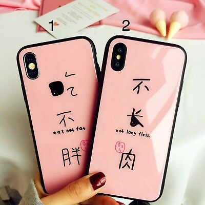 new style ef492 11360 KOREAN STYLE IPHONE X case Cute Cartoon iPhone X Case iPhone X Case ...