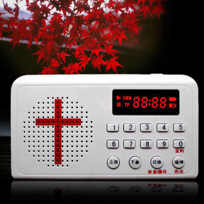 Best Gift Rechargeable Electronic Bible Audio Player Talking speaker -English