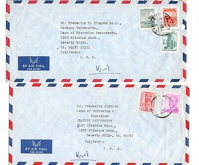Syria - Syrie -  2 Postally Used   Cover To Usa   Lot ( Syr 24)