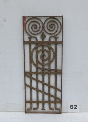 Antique Egyptian Architectural Wrought Iron Panel Grate (IS-062)
