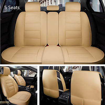 5 Seat Standard Comfortable Beige PU Leather Car Seat Cover Cushion Protector