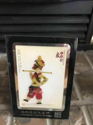 Chinese Asian Intangible Cultural Heritage picture frame