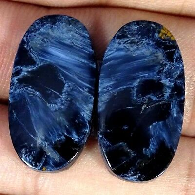 23.70Ct Matched Pair ! 100% Natural Pietersite Oval Cabochon Loose Gemstone