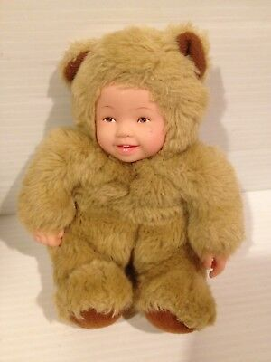 "Anne Geddes Baby Bear Small 8"" Doll Bean Plush Unimax 1997 SMILEING FACE"