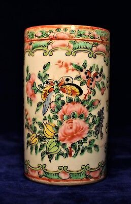 Qing Dynasty Period Famille Rose Canton Brush Pot c. 1835