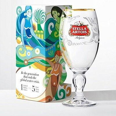 Stella Artois Beer Drinking Glass Cup Limited Edition Brazil Chalice 33cl 2017