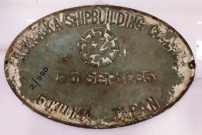 vintage marine brass ship salvage name plate of fukuoka japan 3th sep 1985