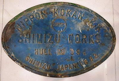 vintage marine brass ship plaques of shimizu japan 1982 100% original