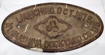vintage marine brass ship plaques kurushima dockyard co ltd launching oct 1979
