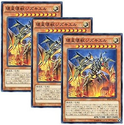 x3 Yu-Gi-Oh Jizukiru, the Star Destroying Kaiju EP16-JP026 Common Japanese Japan
