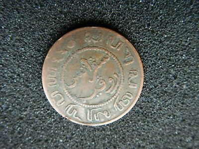 1 cent 1857 - Original Netherlands East Indies coin KM#307.2 - #7505