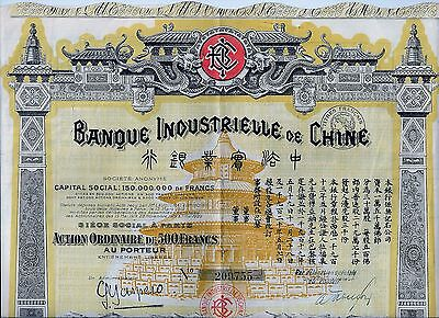 Banque Industrielle de Chine S.A. 1919/1920 mit Coupons - uncancelled